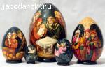 """Яйцо 5-местное """"Рождество"""""""